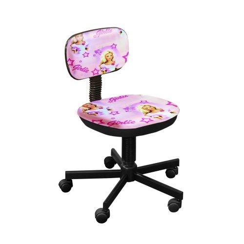 Кресло детское Бамбо Gierle