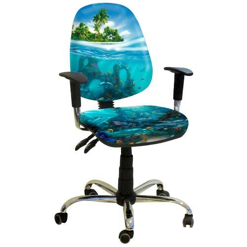 Кресло детское Бридж хром дизайн Лагуна