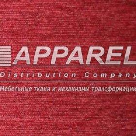 Ткань Шенилл Kristal plain bordo 10