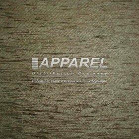Ткань Шенилл Zenit plain 4035-1 dark green