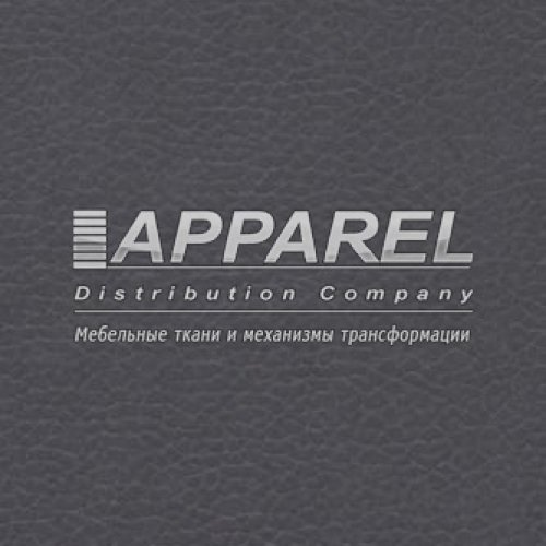 Жаккард Hot plain grey 5e