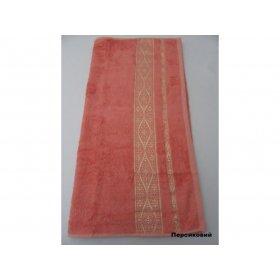 Полотенце Бамбук Arya Kayra 50х90 персиковый