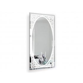Зеркало Царское