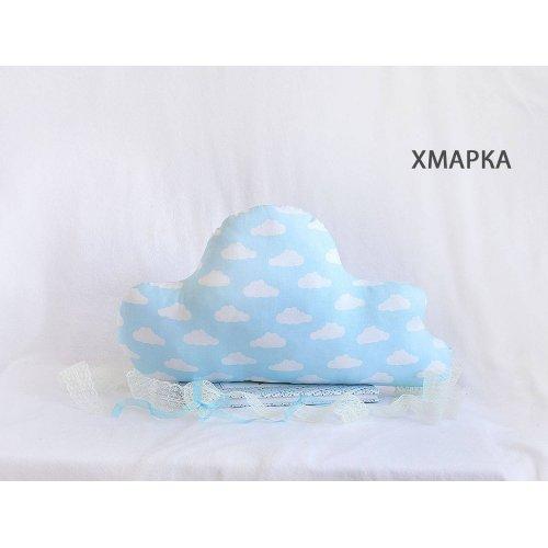 Подушка Облако голубое