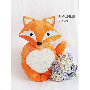 Подушка Лиса Фокси