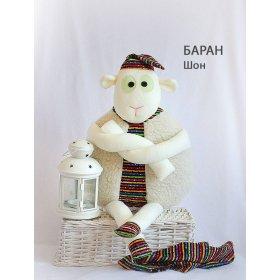 Подушка Баранчик Шон