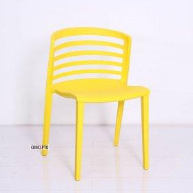 Стул желтый пластиковый BREEZE