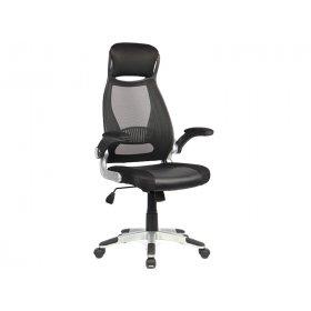 Кресло Rosemead