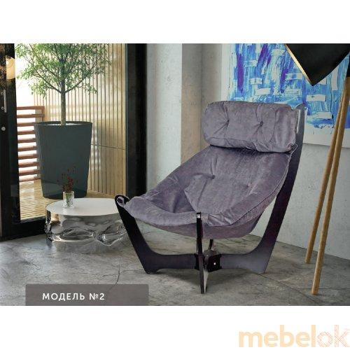 Кресло для отдыха Модель №2