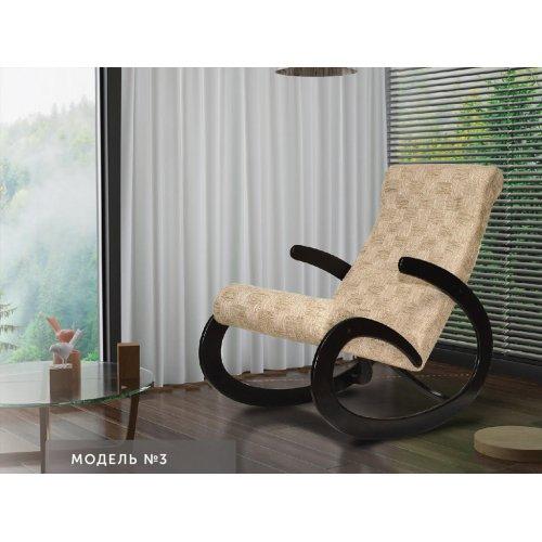 Кресло-качалка Модель №3