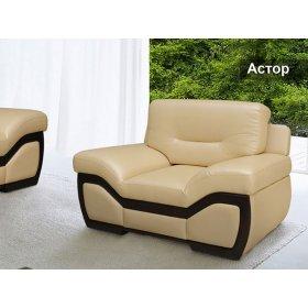 Кресло Астор