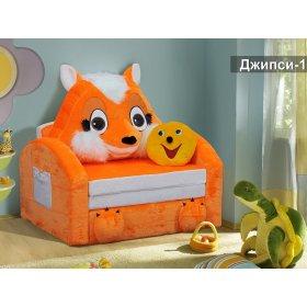Кресло-кровать Джипси-19