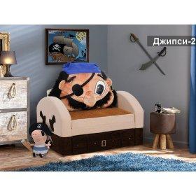 Кресло-кровать Джипси-20