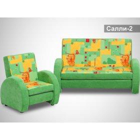Игровой детский диван Салли-2