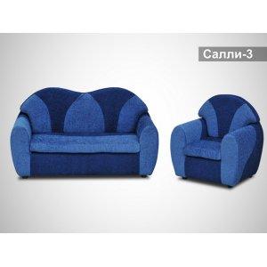 Кресло Салли-3