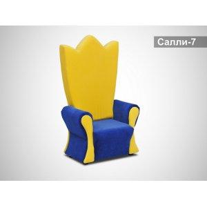 Кресло Салли-7