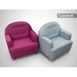 Кресло Салли-8