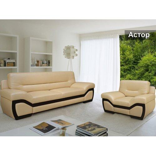 Комплект мягкой мебели Астор