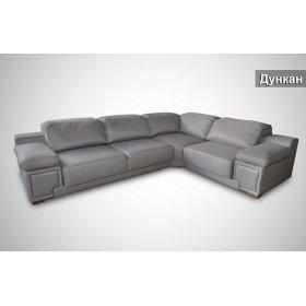 Модульный угловой диван Дункан