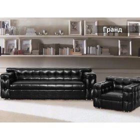 Комплект мебели Гранд