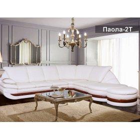 Модульный угловой диван Паола-2Т
