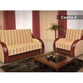 Комплект мягкой мебели Самба-2