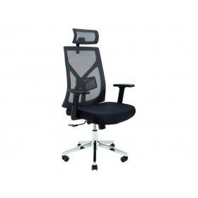 Кресло Электра М2 серое
