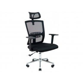 Кресло Зума чёрное