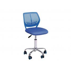 Кресло детское Jonny blue
