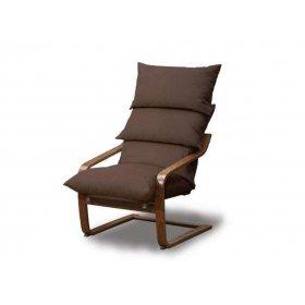 Кресло для отдыха Super Comfort