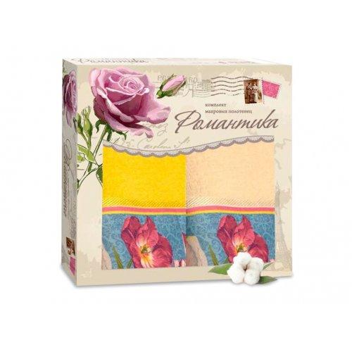 Комплект из двух махровых полотенец Романтика 35х70