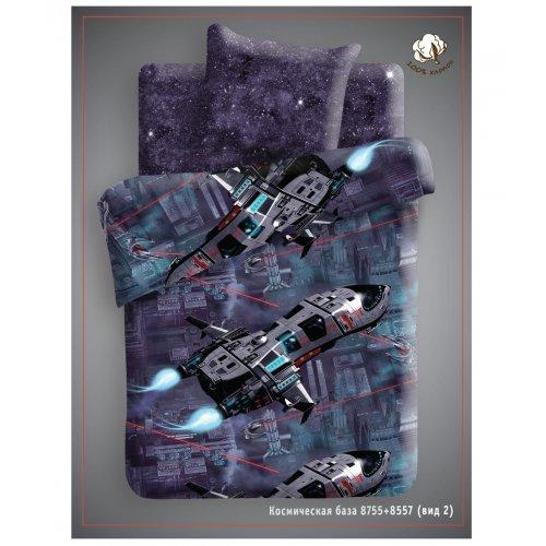 Полуторный комплект постельного белья Космическая база