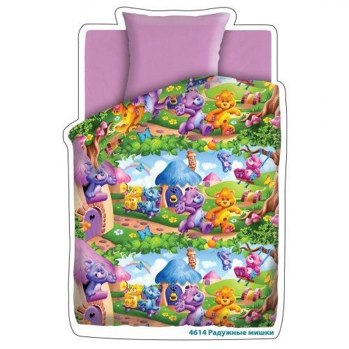 Полуторный комплект постельного белья Радужные мишки