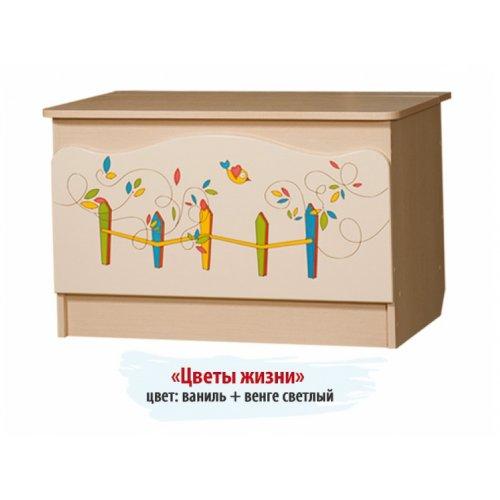 Ящик для игрушек Цветы жизни
