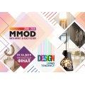 Запрошуємо прийняти участь у створенні легенд предметного дизайну України