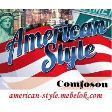Ортопедические матрасы American Style
