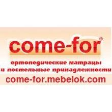 Матрасы для диванов Come-for (КомФор)
