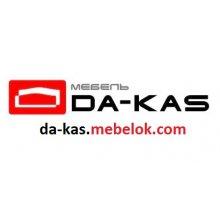 Кровати Da-Kas (Да Кас),  Основание для матраса пружинный блок