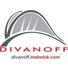 Кровати с подъемным механизмом Divanoff (Диванофф)