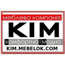 Кухонные уголки КИМ (KIM)