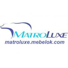 Ортопедические матрасы с блоком Боннель МатроЛюкс (MatroLuxe)