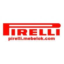 Ортопедические матрасы Pirelli (Пирелли)