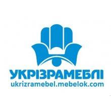 Мягкие кресла Укризрамебель