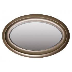 Зеркало Прайм серебро 61х91.5х5.5