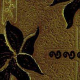 Ткань велюр Шпигель 1587-2328