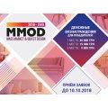 МебельОК - инициатор и партнер конкурса предметного дизайна для масс маркета MMOD