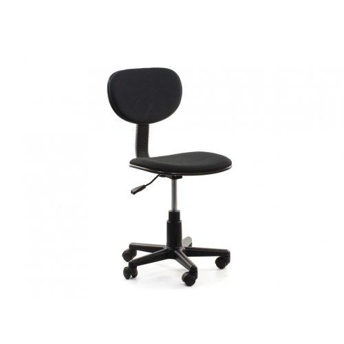 Кресло офисное Кальман (черное)