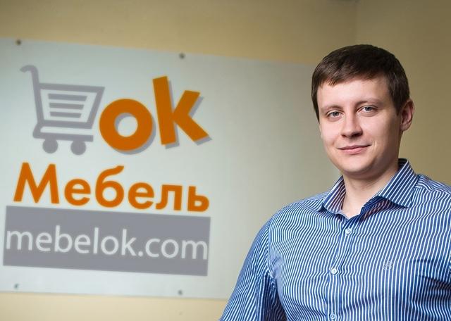 Мебельный рынок Украины - тенденции развития