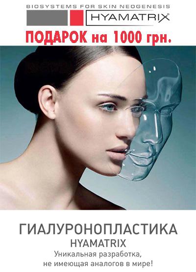 Подарок покупателям мебели от МебельОк на 1000 грн.