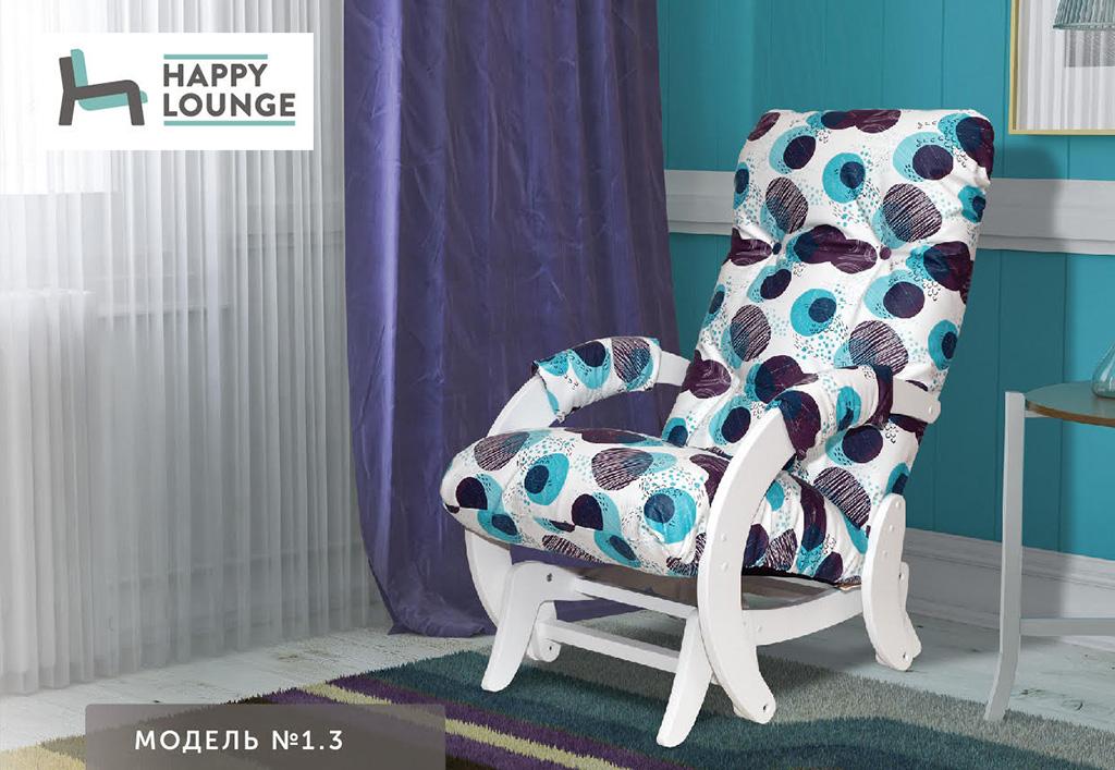 Кресло для отдыха ТМ Хеппи Лаундж